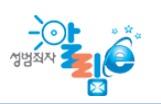성범죄자 알림e 앱 홍보