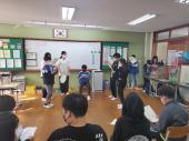 6학년 문화예술교육- 교육연극